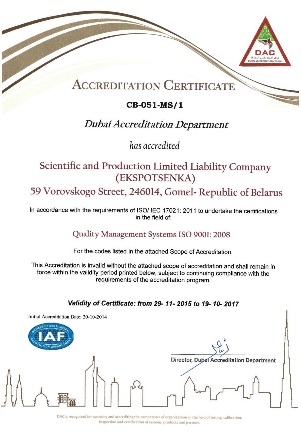 dubai-sertificate-1